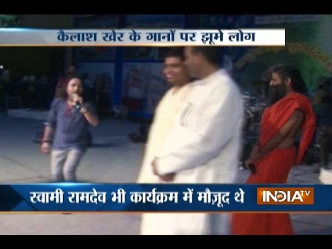 Acharya Balkrishna's Birthday Celebrated as 'Jadi Buti Divas