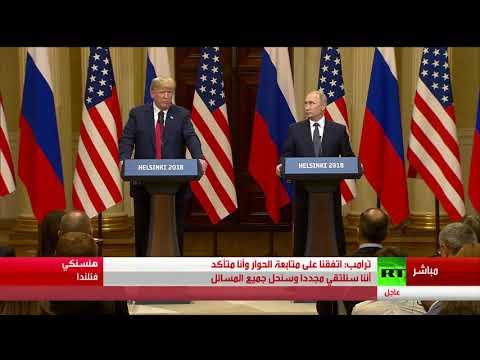 جوابان ترامب وبوتين على السؤال عن موضوع الغاز  - نشر قبل 4 ساعة