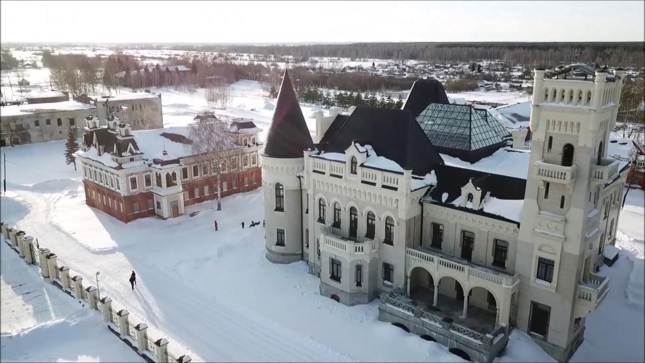 Замок Понизовкина. Красный Профинтерн. Видео с коптера ...
