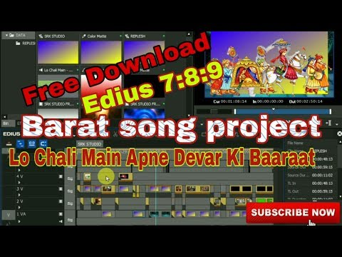 Edius Free project download !lo chali main apne devar ki barat leke