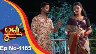Durga | Full Ep 1185 | 25th Sept 2018 | Odia Serial - TarangTV