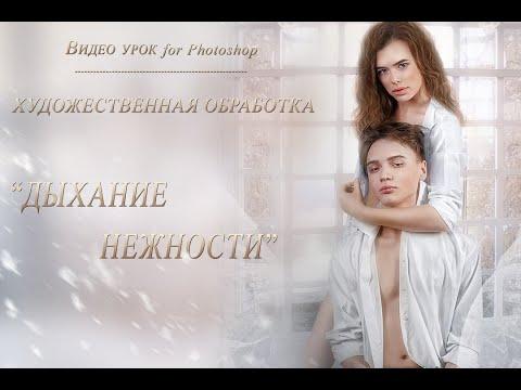 """ФОТО В СВЕТЛЫХ ТОНАХ """"ДЫХАНИЕ НЕЖНОСТИ"""""""