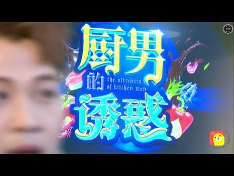 [1080P] 170408 孟瑞 (Mengrui) Live on  棒直播Live