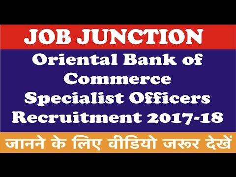 Oriental Bank of Commerce Specialist Officers Recruitment 2017-18