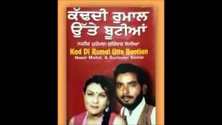 Pani Wangu Peen Botlan (Nazir Mohd.& Surinder Sonia ) Old Punjabi Duet
