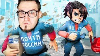 УСТРОИЛИСЬ НА РАБОТУ НА ПОЧТУ РОССИИ!