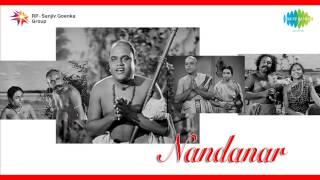 Nandanar | Pitham Theliya song