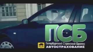 видео Ингосстрах правила КАСКО