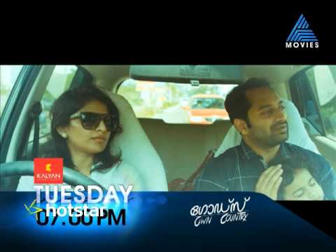 Tuesday Second Show Movie Gods Own Country 19-01-16