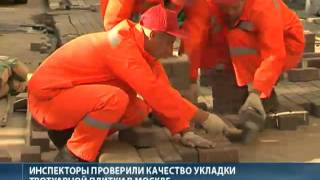 Плитку в Москве переложат из-за плохой укладки(, 2011-08-24T11:02:10.000Z)