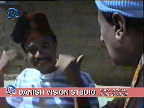 Balochi Film-Shaikh Chilli- (Danish As Shaikh Chilli) Dir.by: Wali Raees.