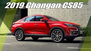 2019 Changan CS85 Coupe Crossover Overview