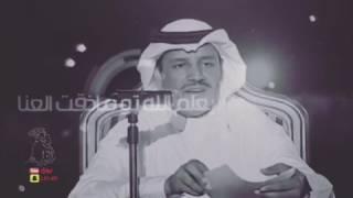 خبروه اني على وصله حييت خالد عبدالرحمن | بدون موسيقى ( OH.62 ) السناب الجديد