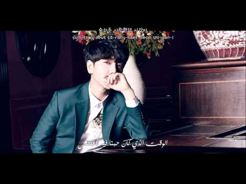 Yesung - Dreaming (Hwajung OST) Arabic Sub