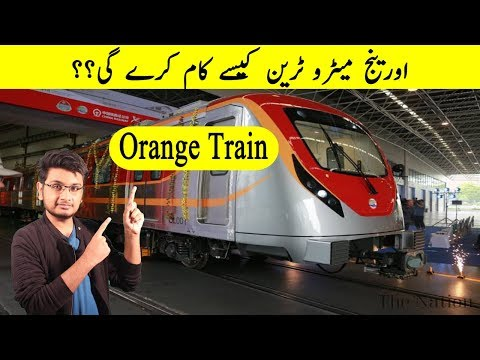Orange Line Metro Train | Working Explained!