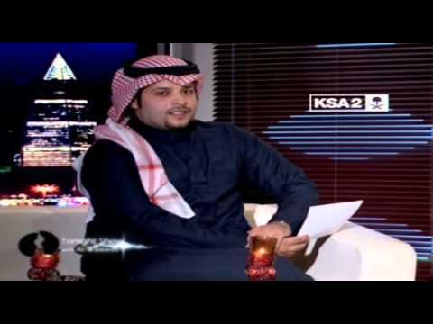 Saudi TV CH 2 Tonight show Eng Tariq Al Eissa