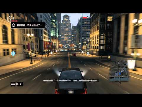 Watch Dogs - Multiplayer #6