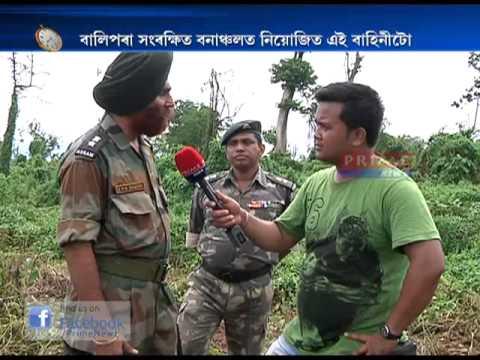 134 ECO TASK FORCE Adhaghanta
