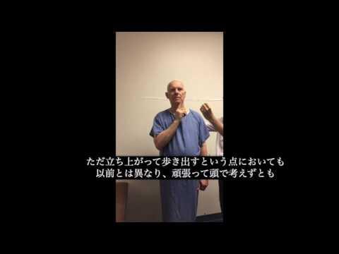 NeuroRehab(機能神経学的リハビリ)-Balance disorder(バランス障害)