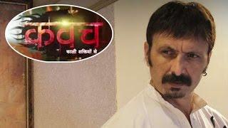Kawach: Shiva Rindani In Colors TV Show | TV Prime Time