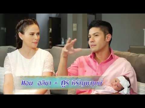 3แซบ | 14 สิงหาคม 2559 | ลีเดีย&แมทธิว&น้องดีแลน , แอน&ภูริ&น้องริชา | HD