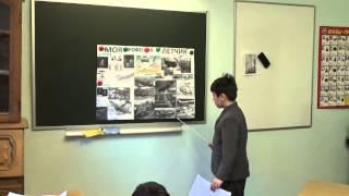 """16.02.15 Проект 2 класса """"Моя профессия"""""""