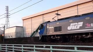 2019/01/16 JR貨物 2カメで朝7時台の貨物列車 1060レと1071レ