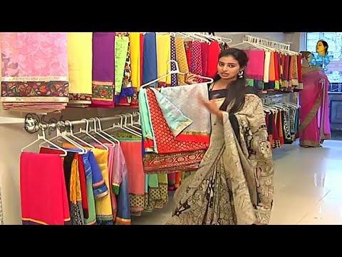 Mantra Designer Saree Collection | Hello Ladies - 4th December 2013 | Vanitha TV