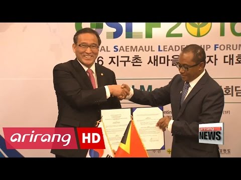 Korea signs MOUs with East Timor and Kyrgystan to further Saemaul model