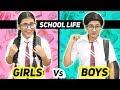 School Life : Girls Vs. Boys | SAMREEN ALI