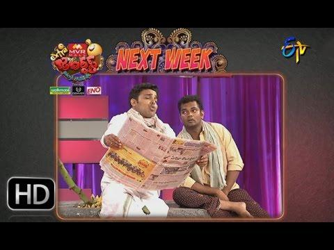 Extra Jabardasth – Promo - 9th October 2015 - ఎక్స్ ట్రా జబర్దస్త్