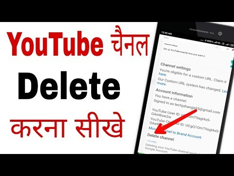 YouTube Channel Delete kaise kare permanently ||How to delete youtu.be channel in hindi 2019