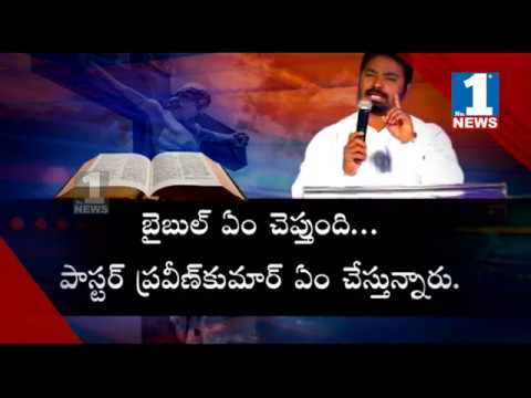 Pastor Praveen Kumar wonders Promo || No.1 News
