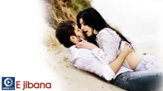 Odia Morden Album Sindura Audio Song E Jibana Odia Romantic Songs