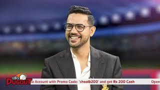 Shoaib Akhtar reveals all   Episode 2   Alpha Dugout