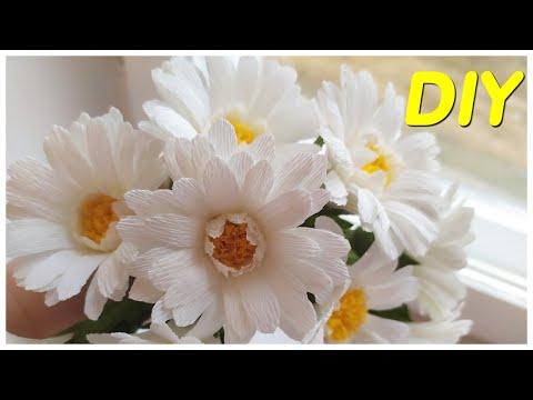 Цветы из бумаги своими руками ромашки из гофрированной бумаги