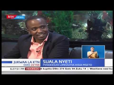 Pendekezo la kujumuishwa kwa vyuo vikuu (Sehemu Ya Kwanza)  Suala Nyeti