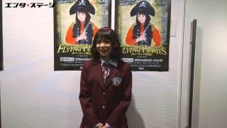 「エンタステージ」http://enterstage.jp/ アイドルグループ「PASSPO☆」...