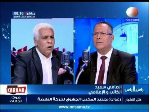 الصافي سعيد : النخبة السياسية في تونس لا تعرف بلادها