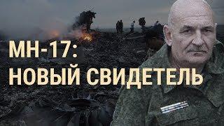 Спецоперация СБУ на Донбассе   ВЕЧЕР   05.07.19