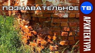 Где гидроизоляция? Казанская церковь в Дунино (Познавательное ТВ)
