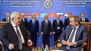 Зачем Никол Пашинян пошел на резко антироссийский шаг