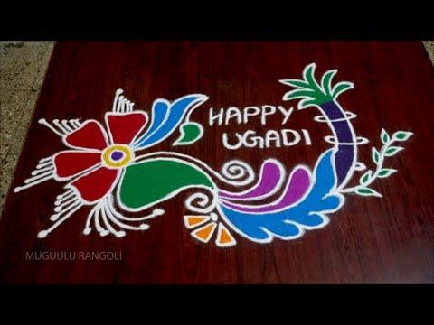 ugadi rangoli designs ugadi chukkala muggulu ugadi special rangoli rangoli for ugadi festival