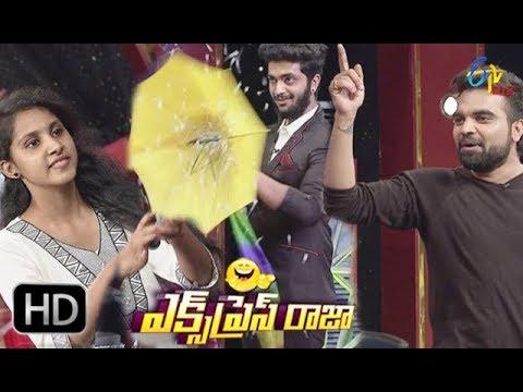 Express Raja | 19th January 2018 | Full Episode 350 | ETV Plus