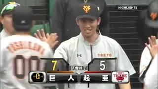 第4クール2日目。起亜タイガース戦。7-5で勝利。 先発の高橋優貴は 1回...