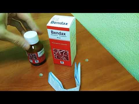 Бендикс сироп / Bendax