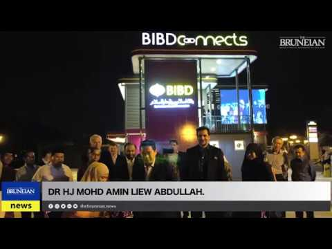 The Launch of BIBD Community Hub