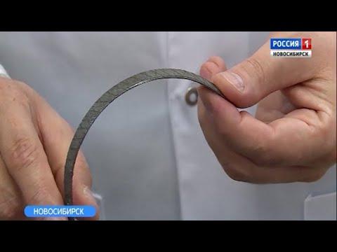 Новосибирские ученые разрабатывают новое покрытие для имплантатов скелета человека