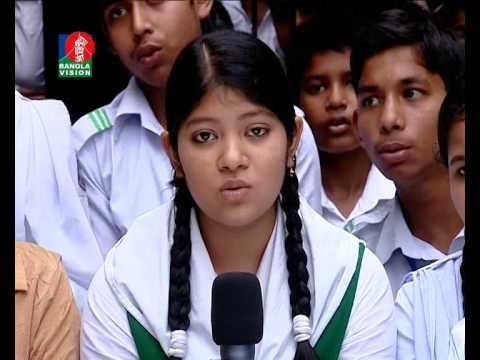Sreenagar Pilot High School & College, Munshiganj