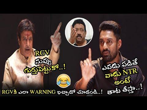 Balakrishna Strong Warning To RGV & Lakshmi's NTR || Balayya Comments On RGV || NSE